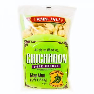 Kain-Na! Chicharon / Kiap Moo ...