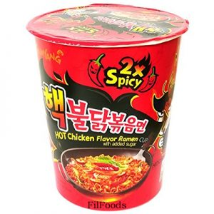 Samyang Hot Chicken Flavor Ramen (2x Spicy) Cup 70