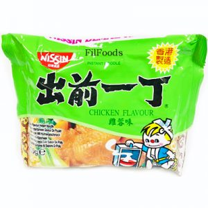 Nissin Demae Ramen – Chicken 100g