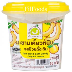 Tamarind House Tamarind Soft Candy – Origina