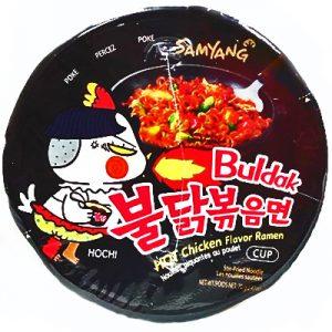 Samyang Hot Chicken Flavor Ramen (Buldak) Cup 70g